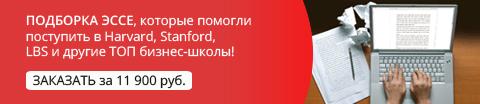 contacts_block