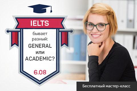 ielts_academic_6.jpg