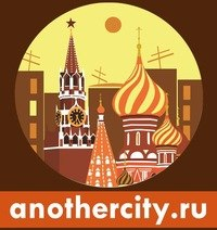 anothercity