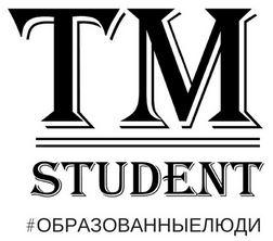 tm_student