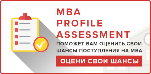 assessment_block