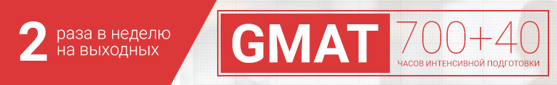 GMAT 700
