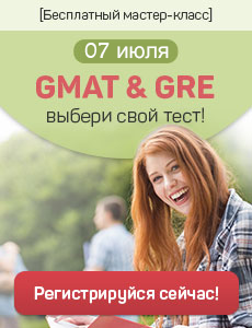 GMAT-GRE