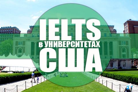 ielts_usa