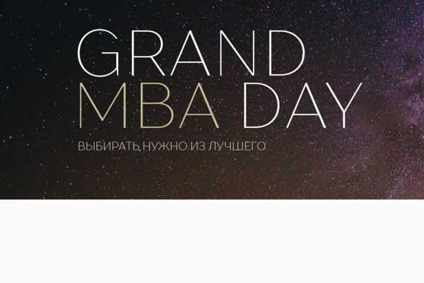 grand_mba