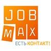 jobmax