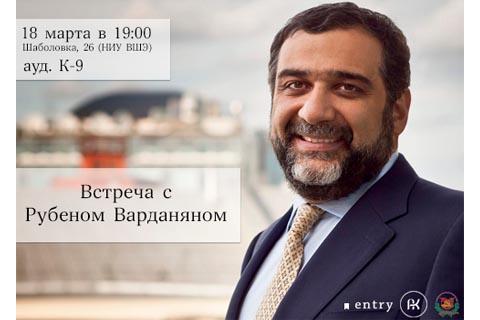 ruben_vardanyan