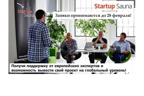 startup_sauna