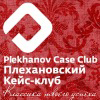 plekhanov_case_club